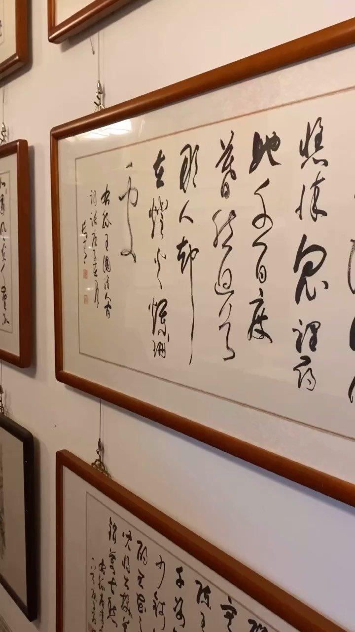 #孔长青书法作品欣赏 #王国维之人生三种境界
