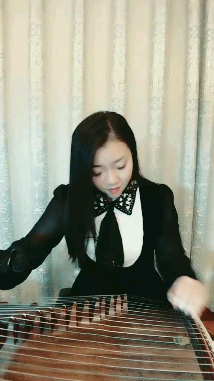 小永远@沐萱?️古筝