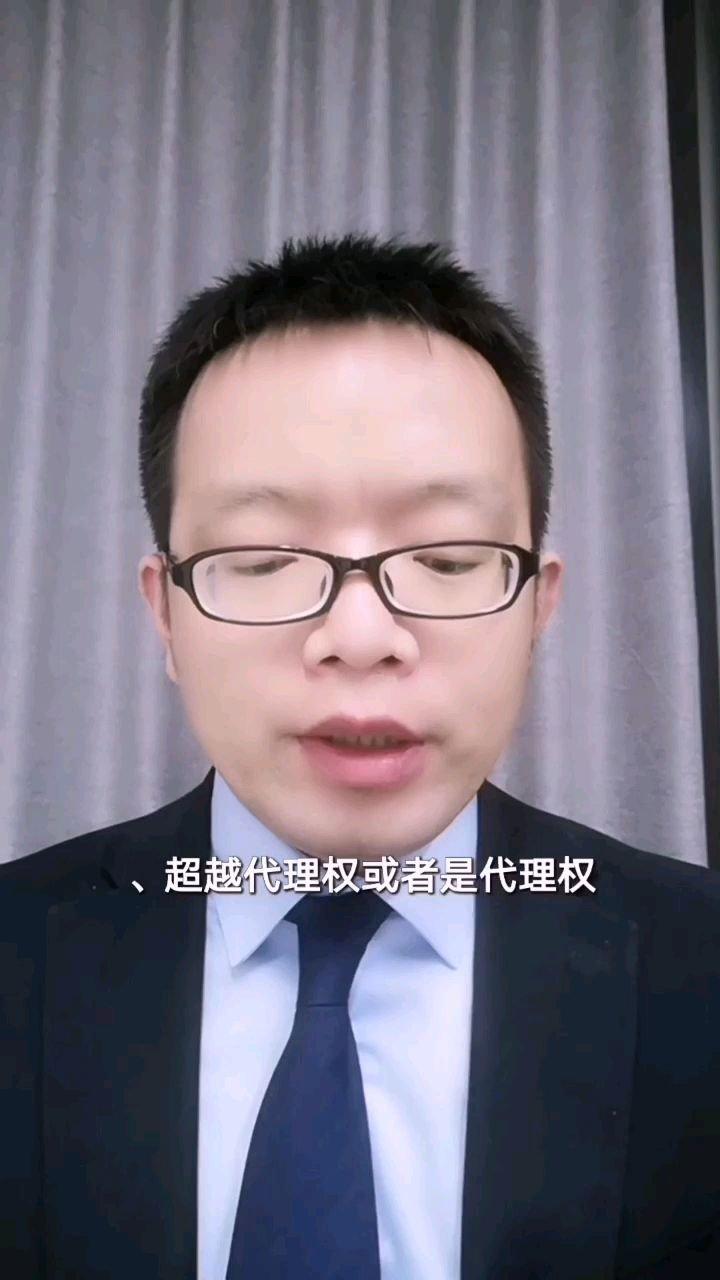 《黄培瑞律师民法典:催告与追认》