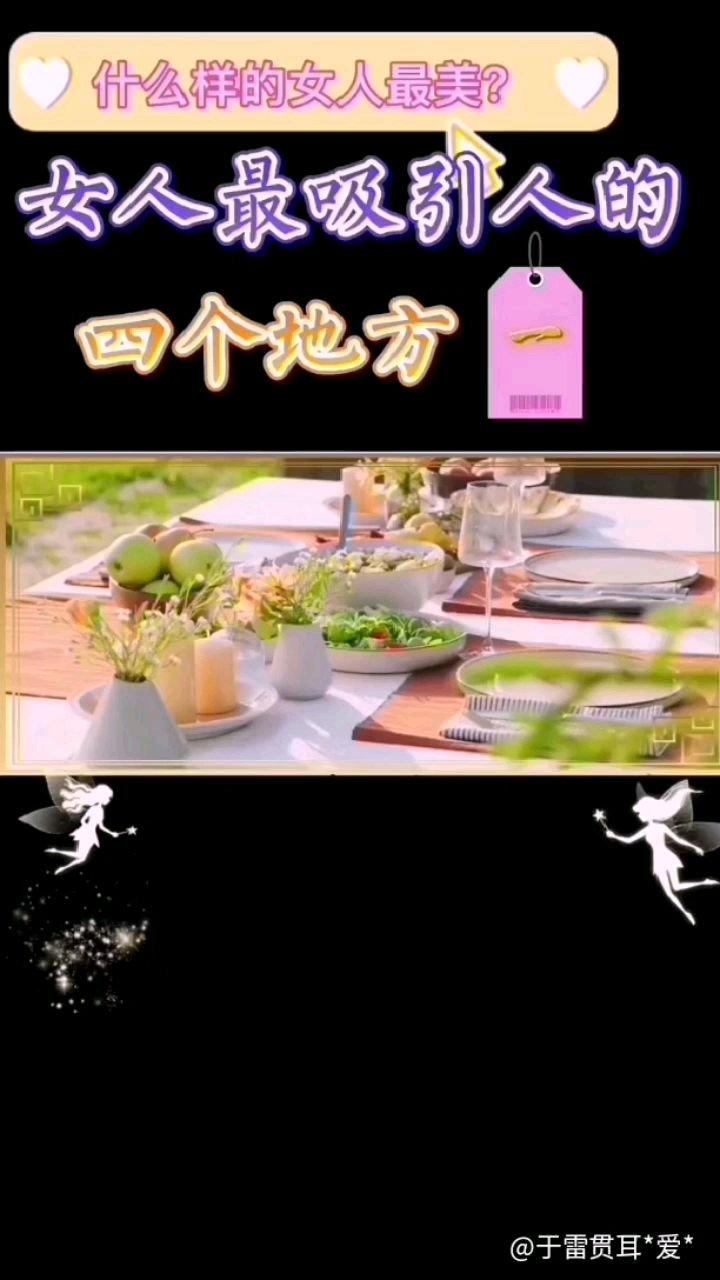 #粤语挑战 #4K镜头下的逆天颜值 #嗨爆现场 #花椒梗王