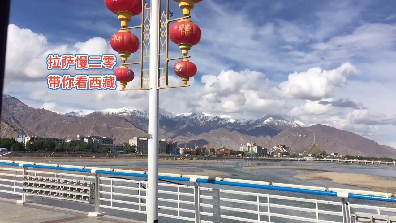 拉萨慢二零 带你看西藏! 坐着公交游拉萨,是休闲看景的不二之选~#西藏旅行 #拉萨骑行 #拉萨租自行车
