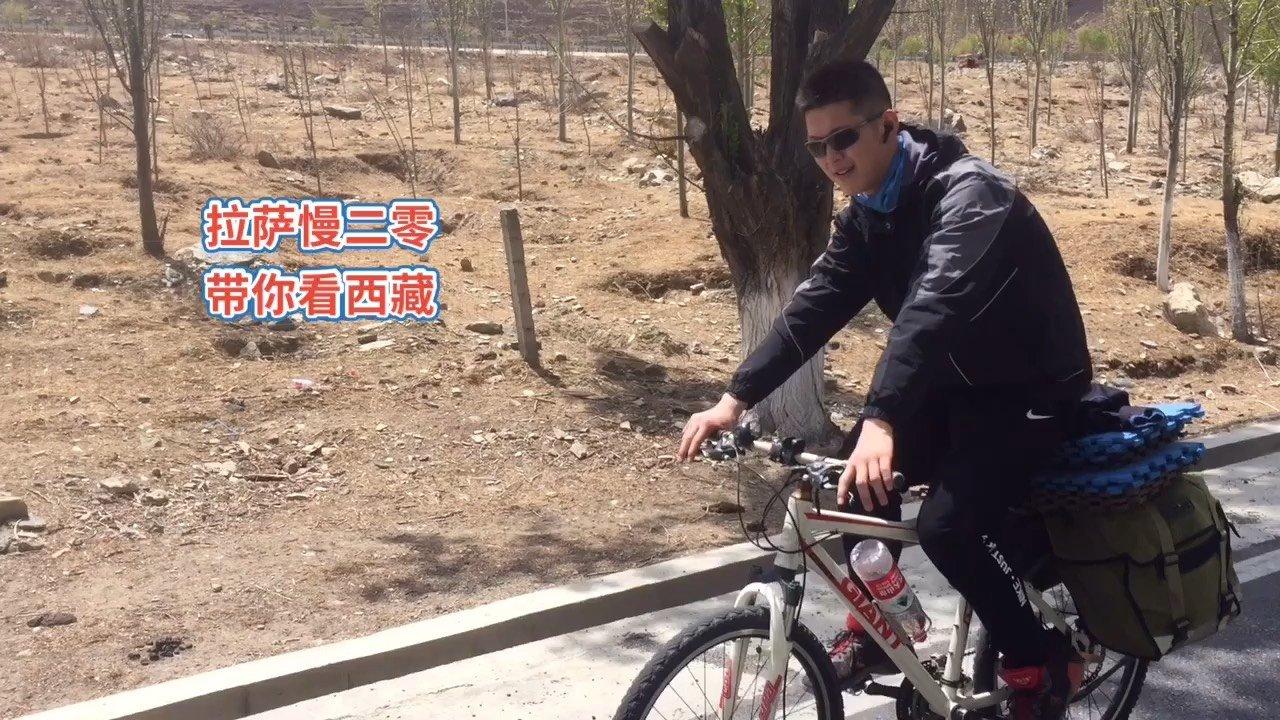 拉萨慢二零 带你看西藏! 五一米拉骑行剪辑四,318拉萨段植被不多,要有激情~ #西藏旅行 #拉萨骑行 #拉萨租自行车