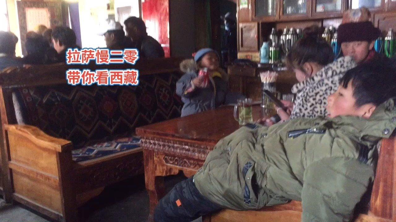 拉萨慢二零 带你看西藏! 什么是人气?什么是氛围?这才是真正的过年~ #西藏旅行 #拉萨骑行 #拉萨租自行车