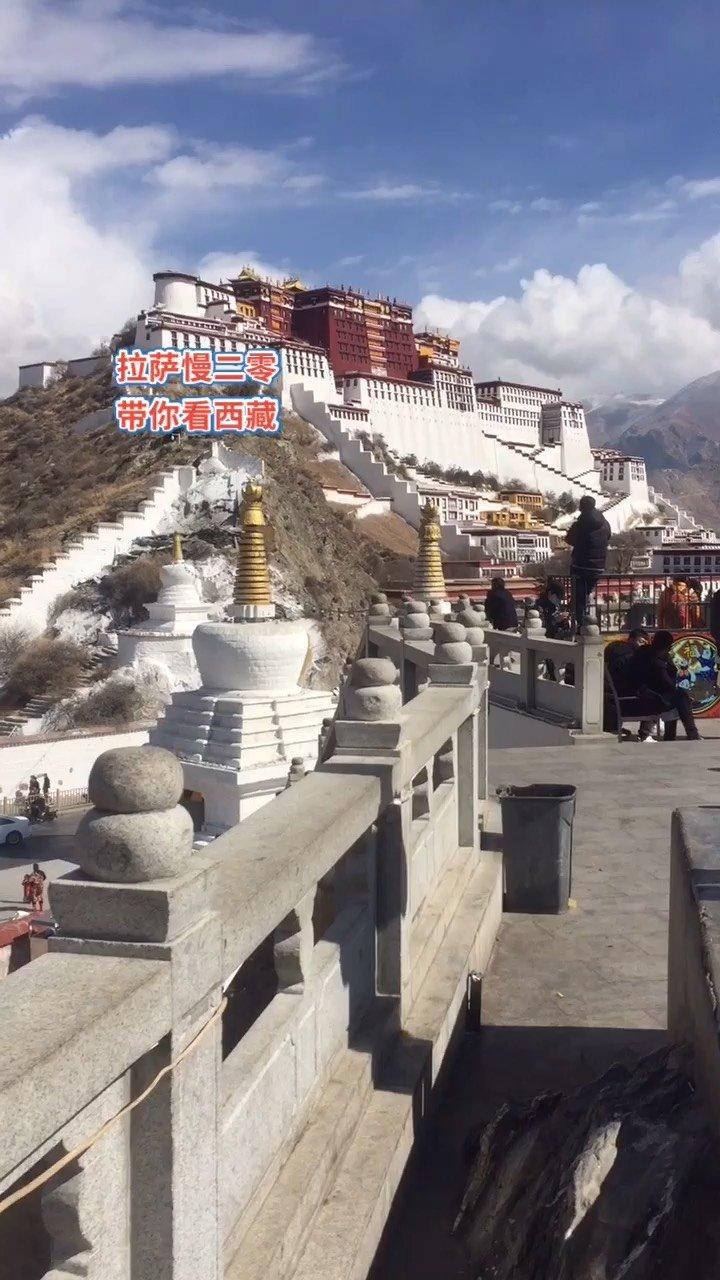 拉萨慢二零 带你看西藏! 白塔观景,人流如注,都是布宫惹得,你来了吗~ #西藏旅行 #拉萨骑行 #拉萨租自行车