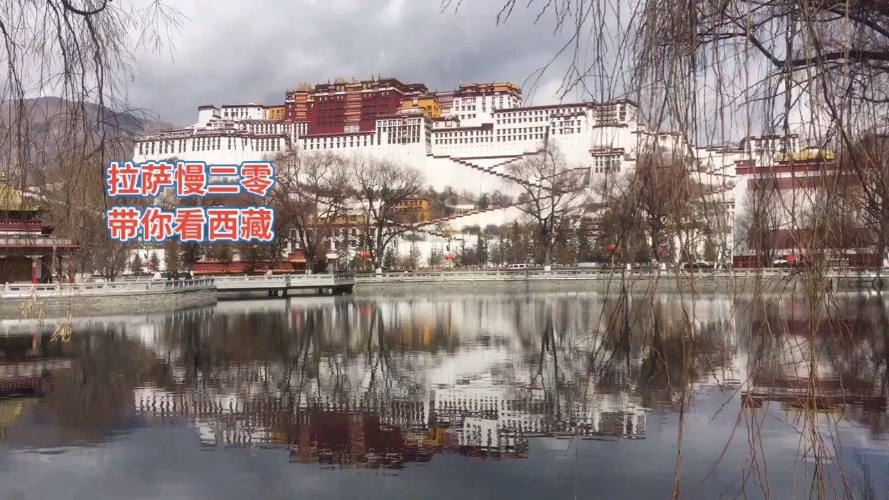 拉萨慢二零 带你看西藏! 冬天的布宫少了夏天的喧闹,但多了一份宁静~ #西藏旅行 #拉萨骑行 #拉萨租自行车