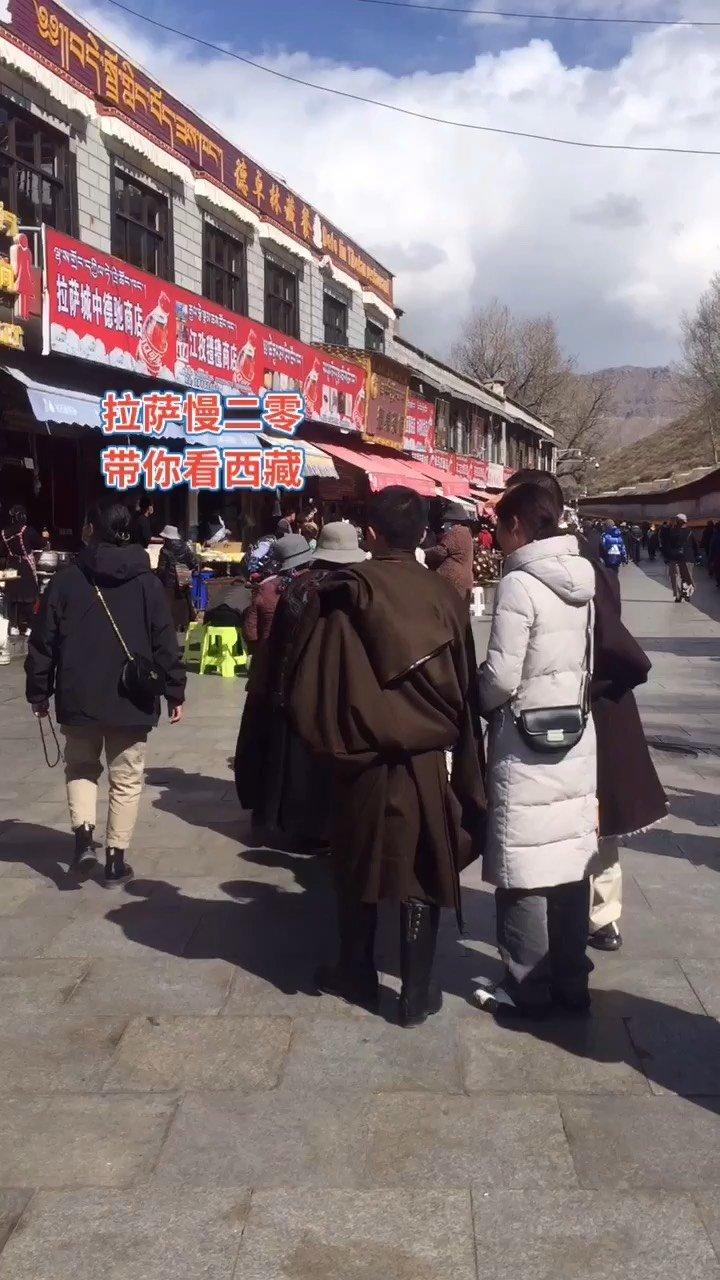 拉萨慢二零 带你看西藏! 布宫进不进,围着【嘀~】转一圈,还是很有味道~ #西藏旅行 #拉萨骑行 #拉萨租自行车