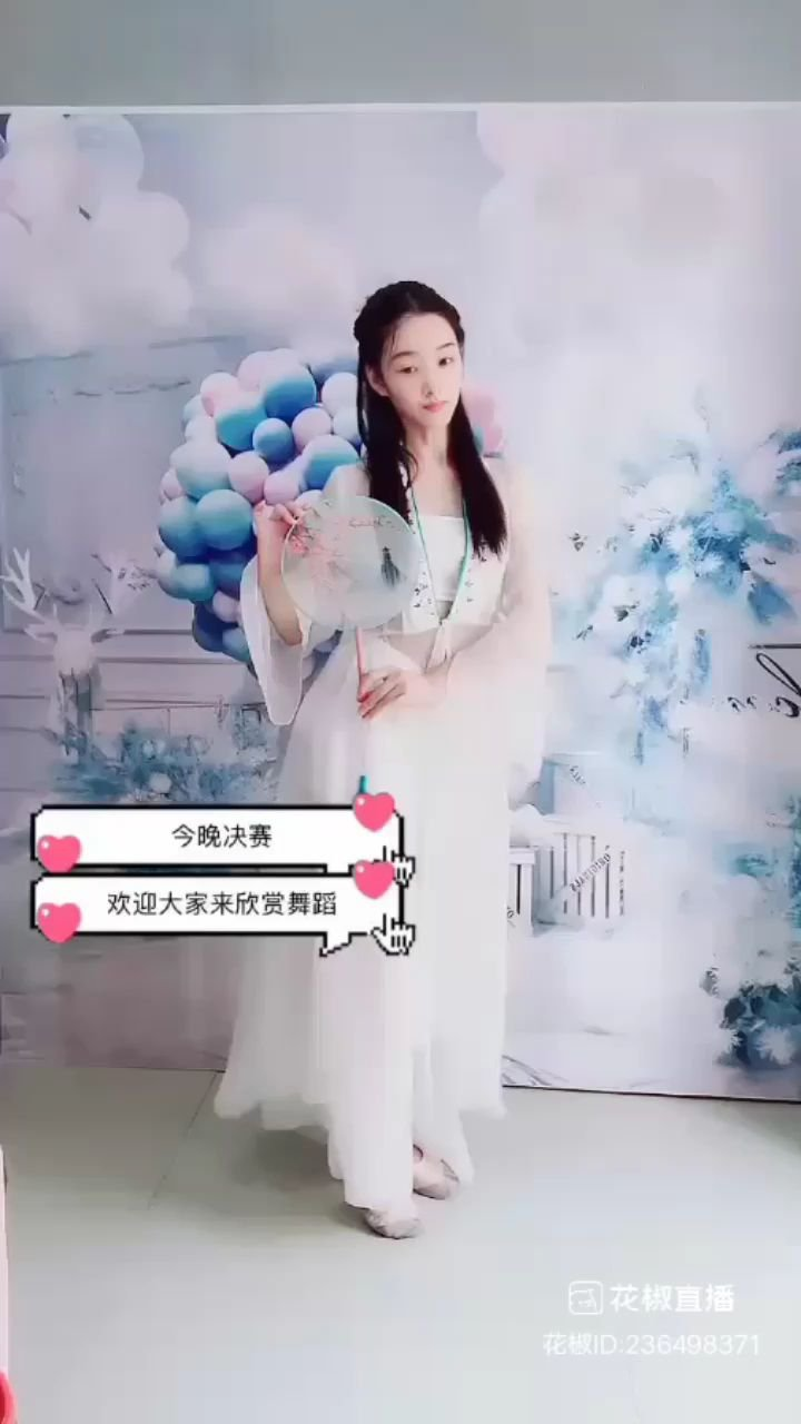 清平乐(序曲)#花椒好舞蹈 #谁还没有大长腿了