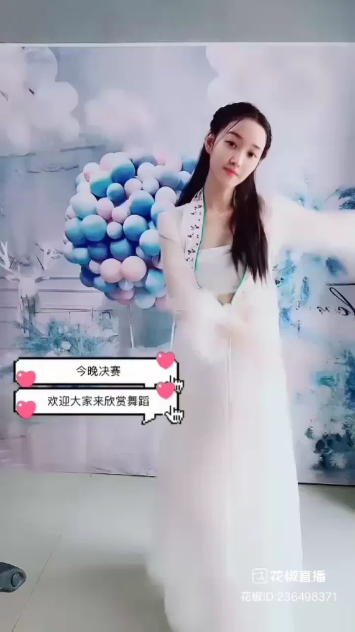 夏小汐·《半生》#花椒好舞蹈