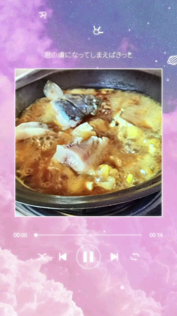 母亲节吃鱼锅喽,开心?????