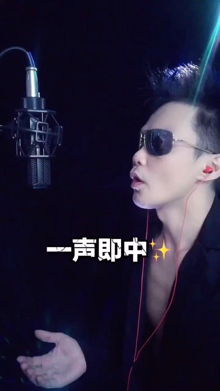 翻唱一首经典粤语歌曲✨