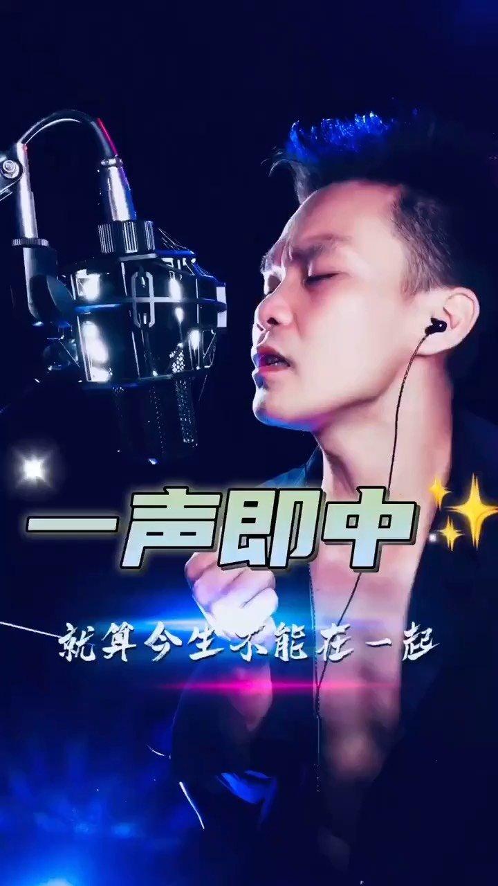 经典怀旧粤语#我的七星推荐主播 #花椒好声音 歌曲