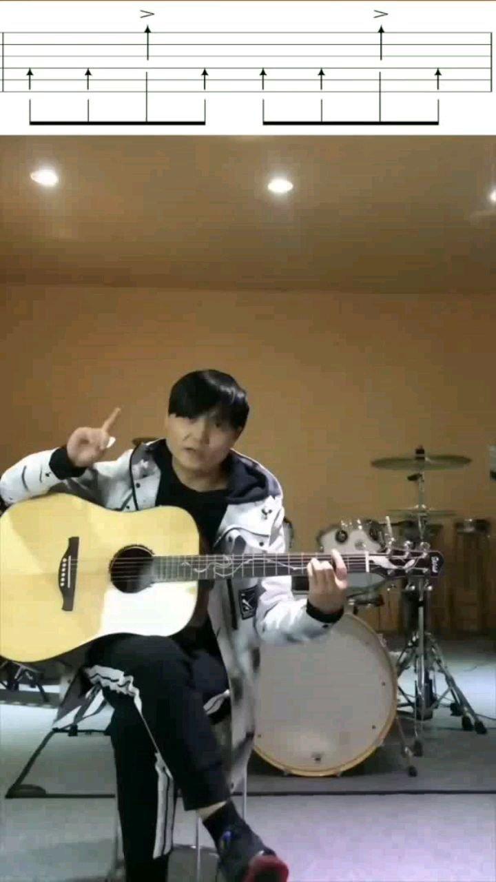 木吉他扫弦课第22节