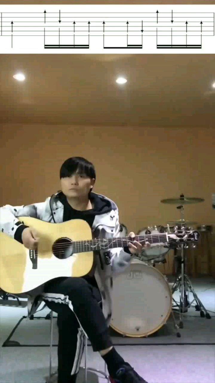 木吉他扫弦课第25节