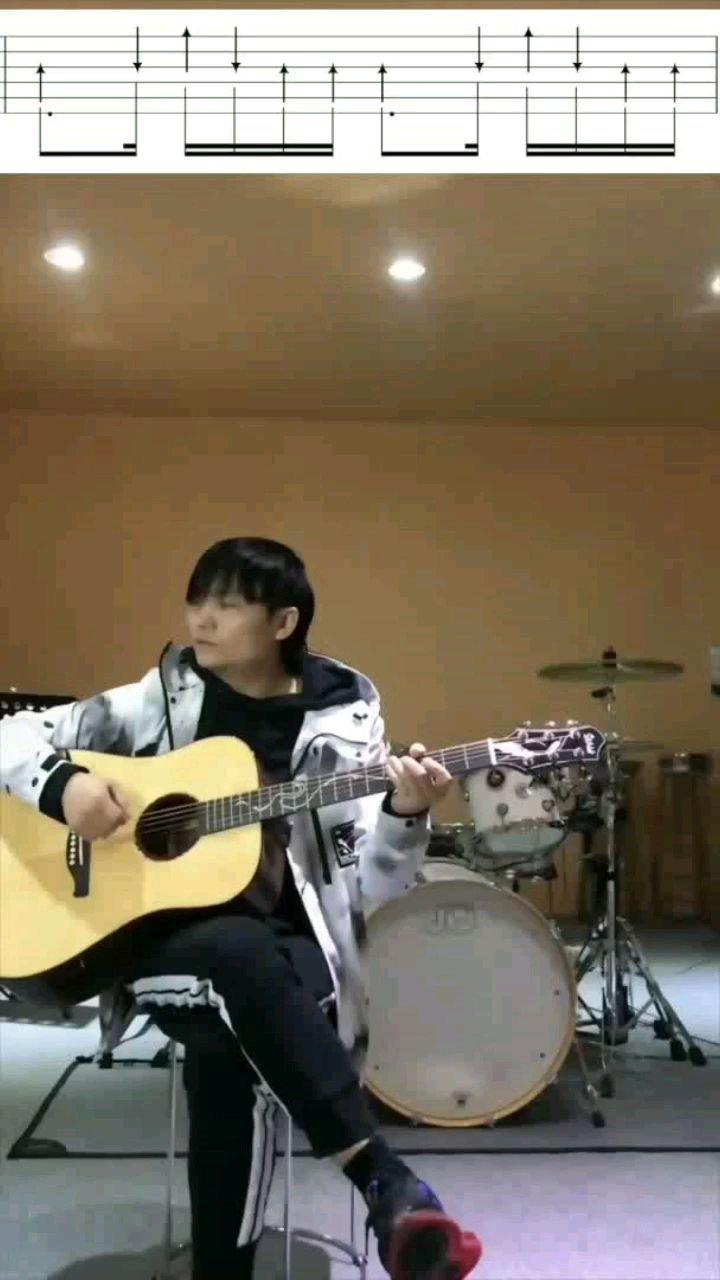 木吉他扫弦课第26节