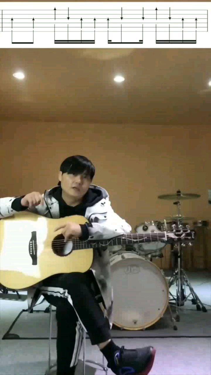 木吉他扫弦课第27节