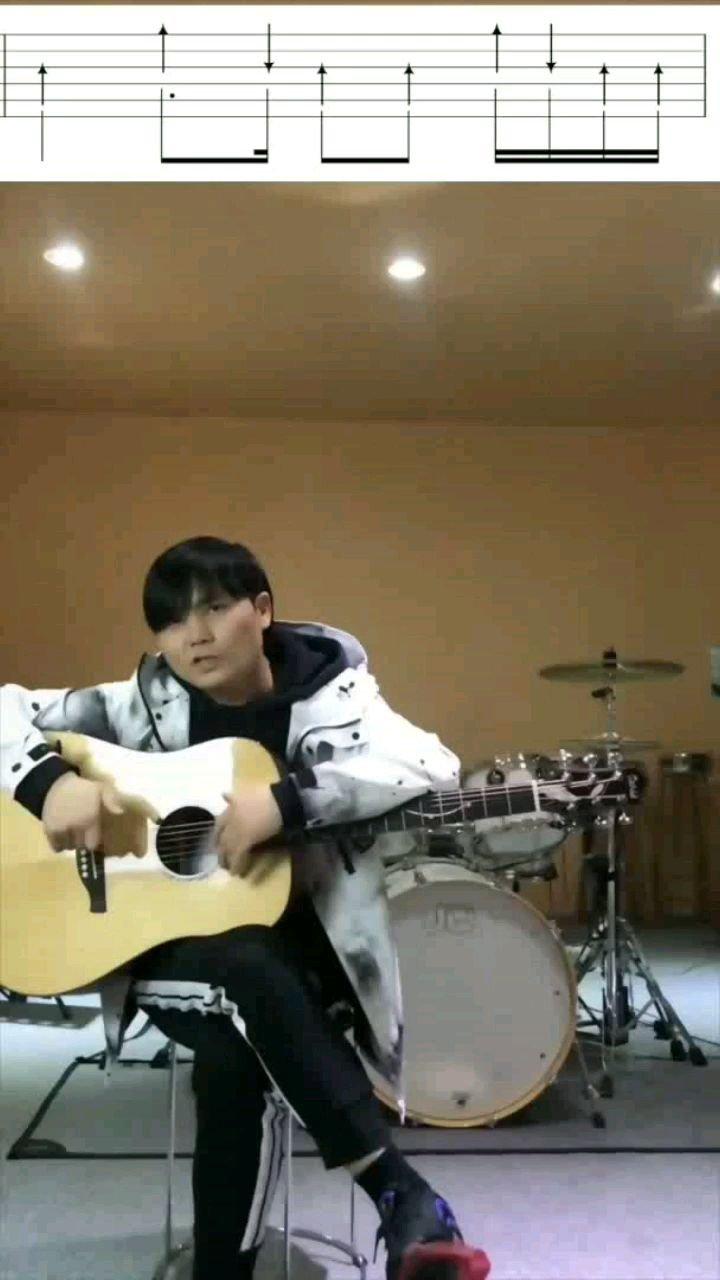 木吉他扫弦课第28节