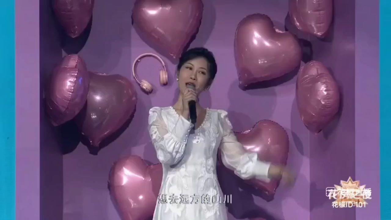 #花椒好舞蹈  #2021花房之夜  #花椒好声音