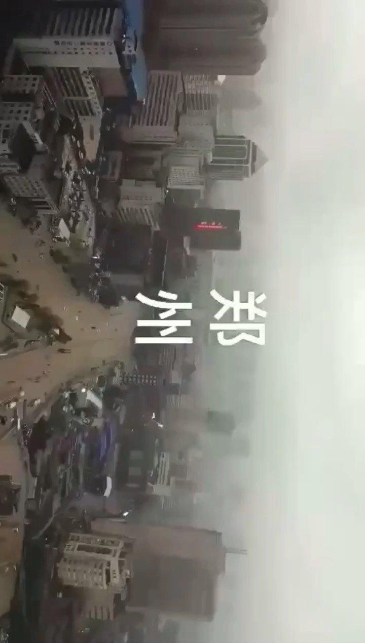 #郑州加油河南挺住