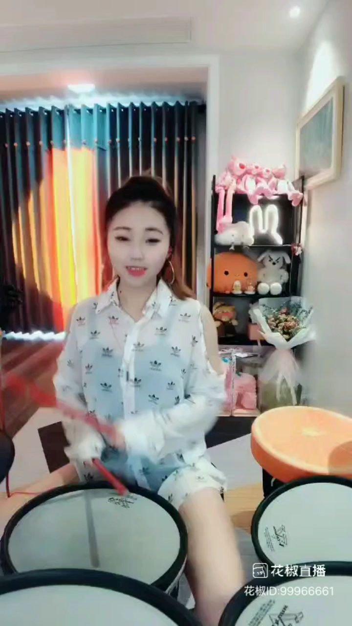 #花椒音乐人  @?会打鼓的大橙子??  ?《势不可挡》张茜