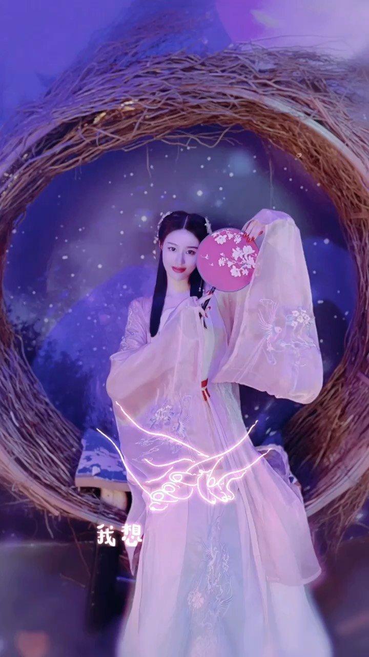 #花椒中秋月满愿成
