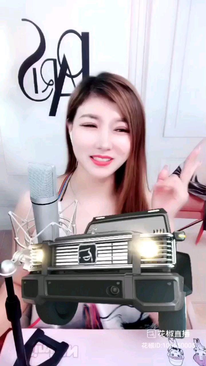 @?恋姐困了…? 帅气滴大恋恋??????感谢大恋恋滴大汽车?