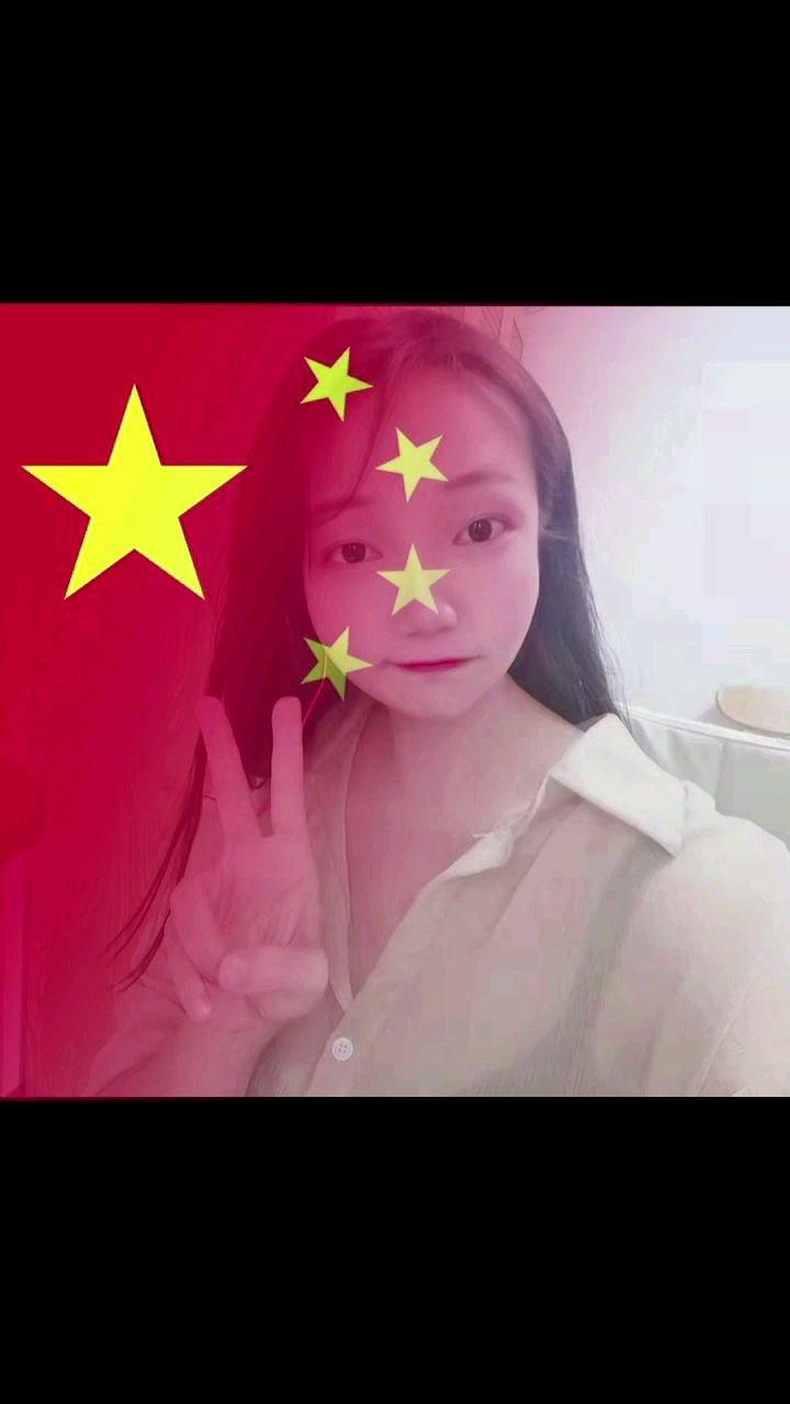 有五星红旗的地方,就有信念的灯塔,如果信念有颜色,那一定是中国红#十月你好 #国庆快乐