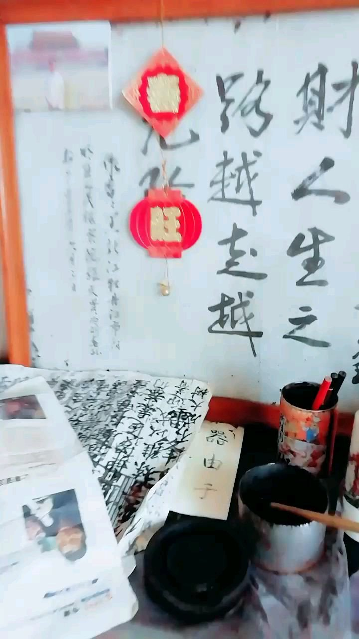 初夏季节…茅庐书香…