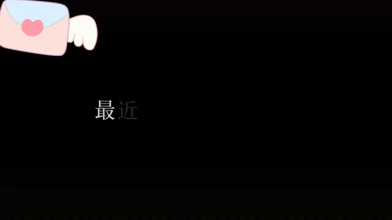 #七夕云情话 @花椒热点 在薄情的世界里,深情地活着…#语音签名