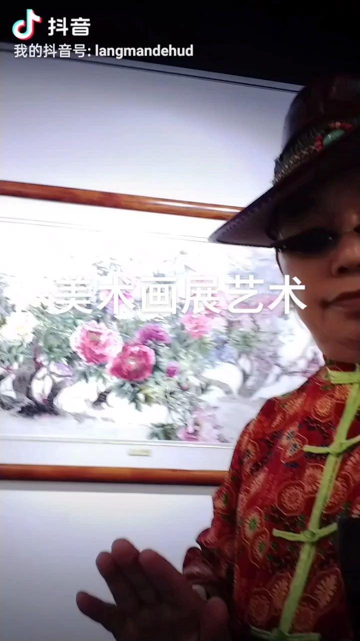 博物馆艺术品魅力修养知识高雅,??????