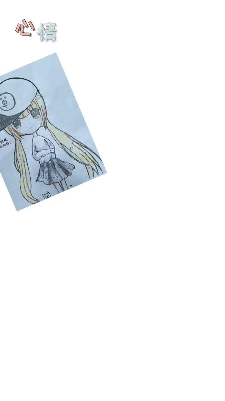 想不想要一个会画画的女朋友?#七夕全能女友