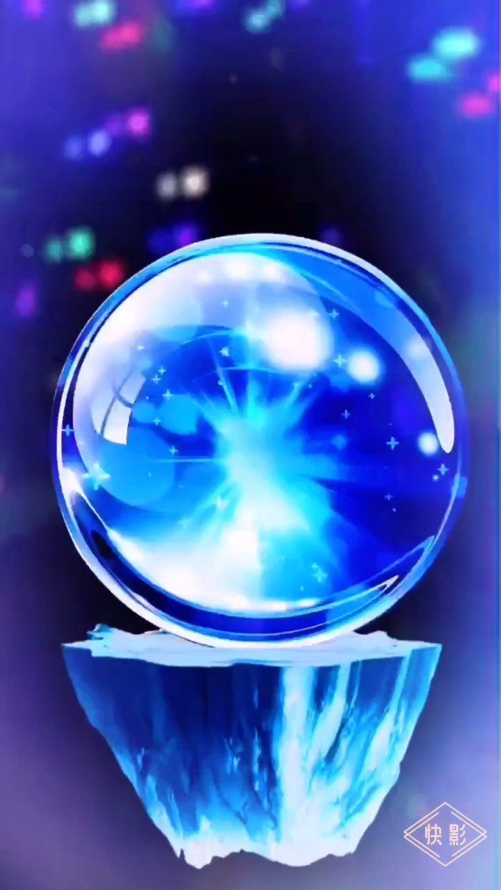 唯美水晶球