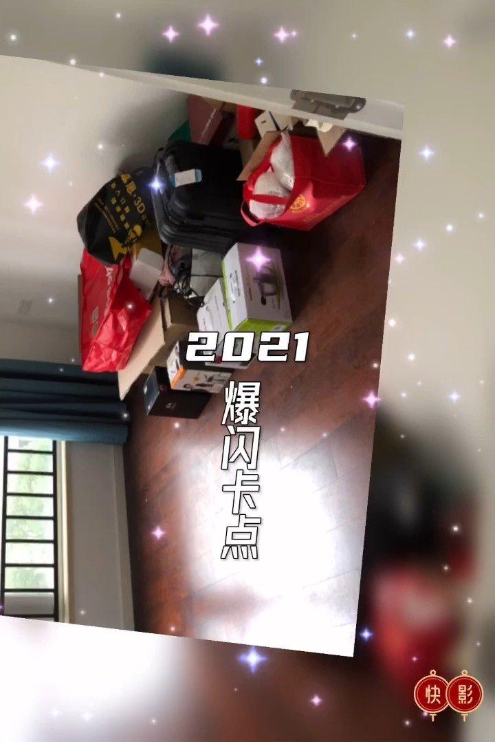 2021新房图片展