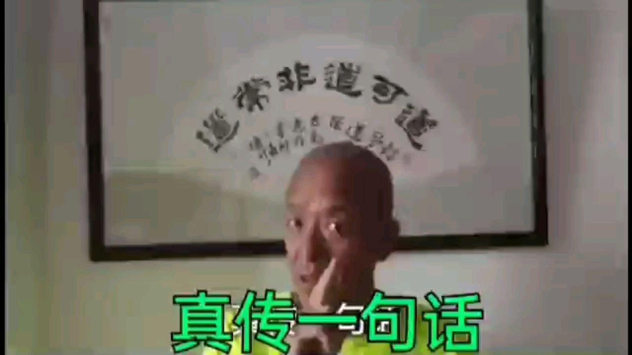 假传万卷书(上)