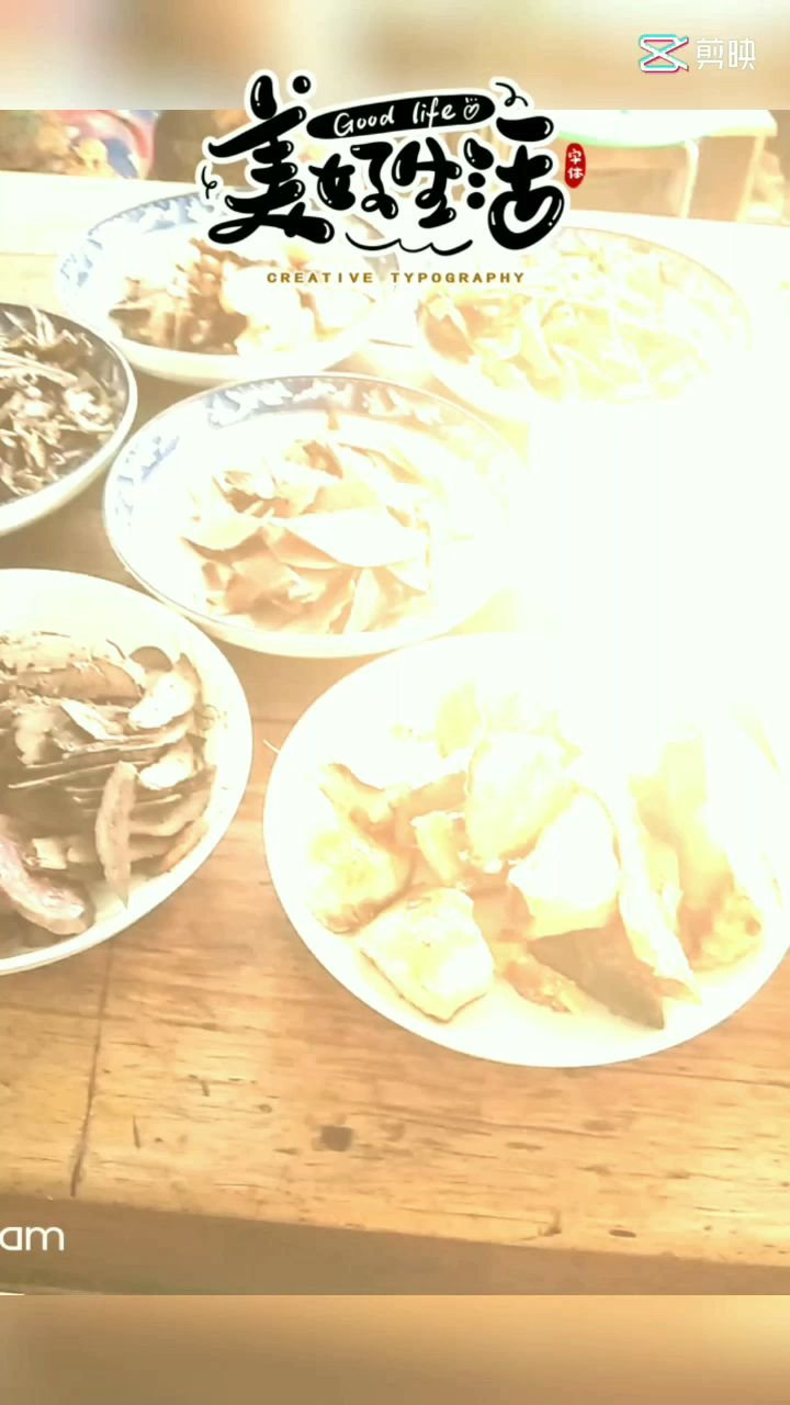 美好生活从做吃的开始  来自家常的美味  阿幸