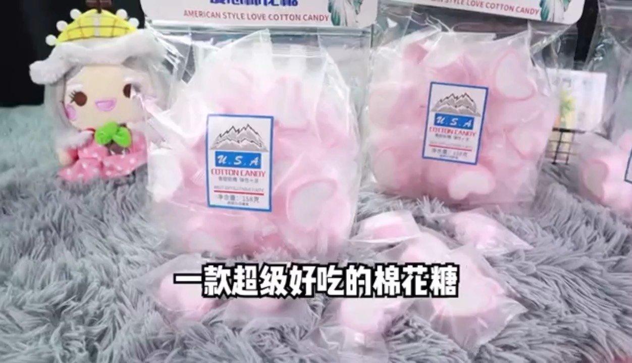 爱心的棉花糖也太有爱了吧#澳门 #澳门零食 #好物分享