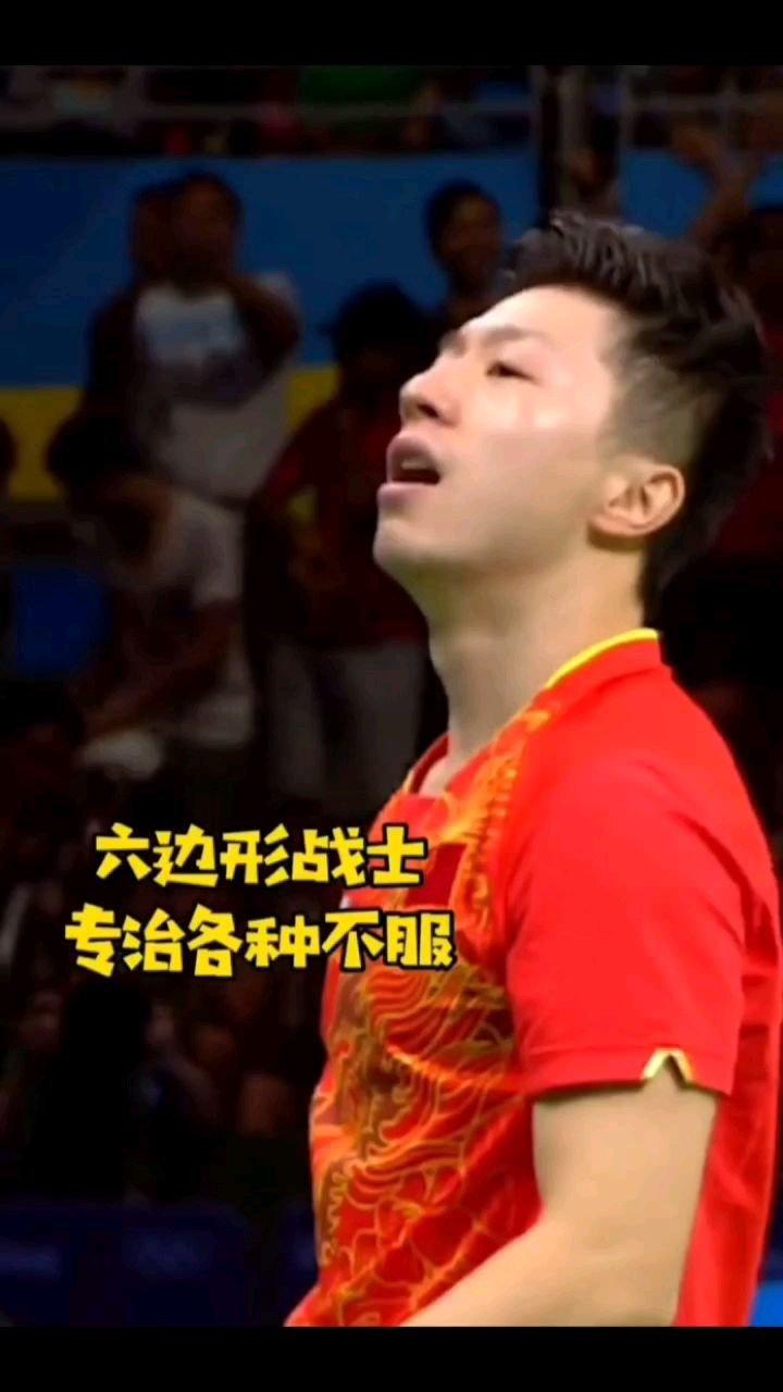 国乒乓球这波拉扯灰常帅气。如果你在打王者荣耀的时候能有这样的拉扯,那么你就稳了,喜欢点个关注#奥运会 #花椒趣味运动会