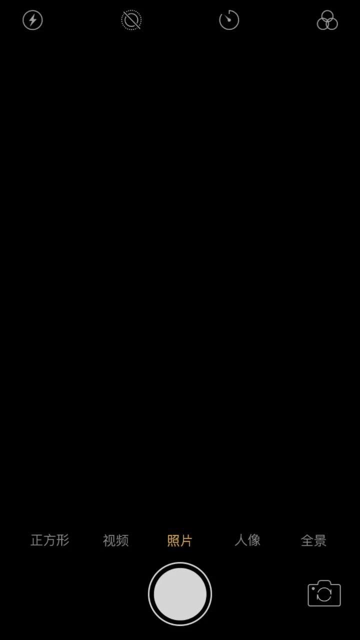 时间是最好的答案  #花椒颜选 #我的舞台不止讲台 #新人报道请多关照 #花椒好舞蹈 #又嗨又野在玩乐 #九月你好 #我的舞台不止讲台 #下腰挑战 #语音签名 #百年征程 #花椒梗王 #又嗨又野在玩乐 #京气神儿 #创新引擎 #带上花椒去旅行