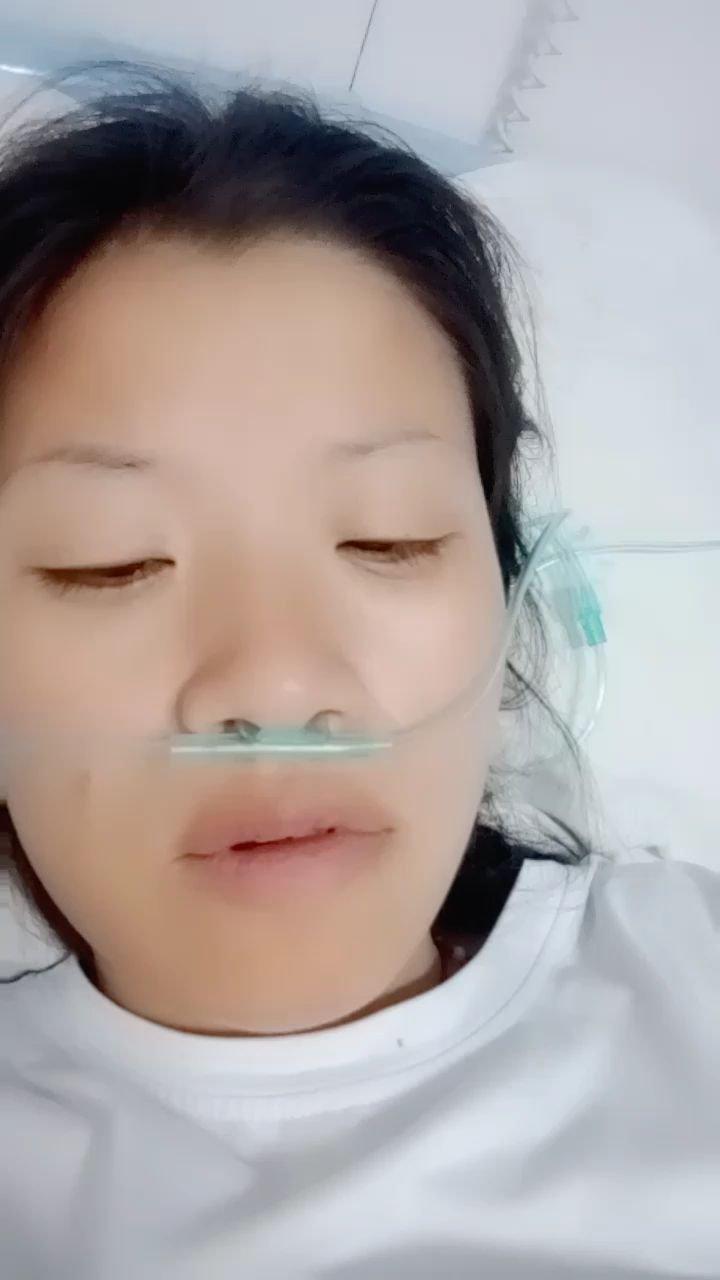 医院里不好受