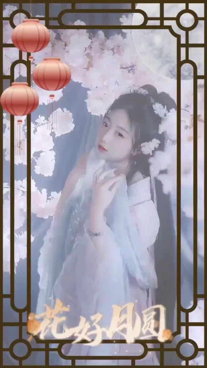 提前,祝大家中秋节快乐哟 ??