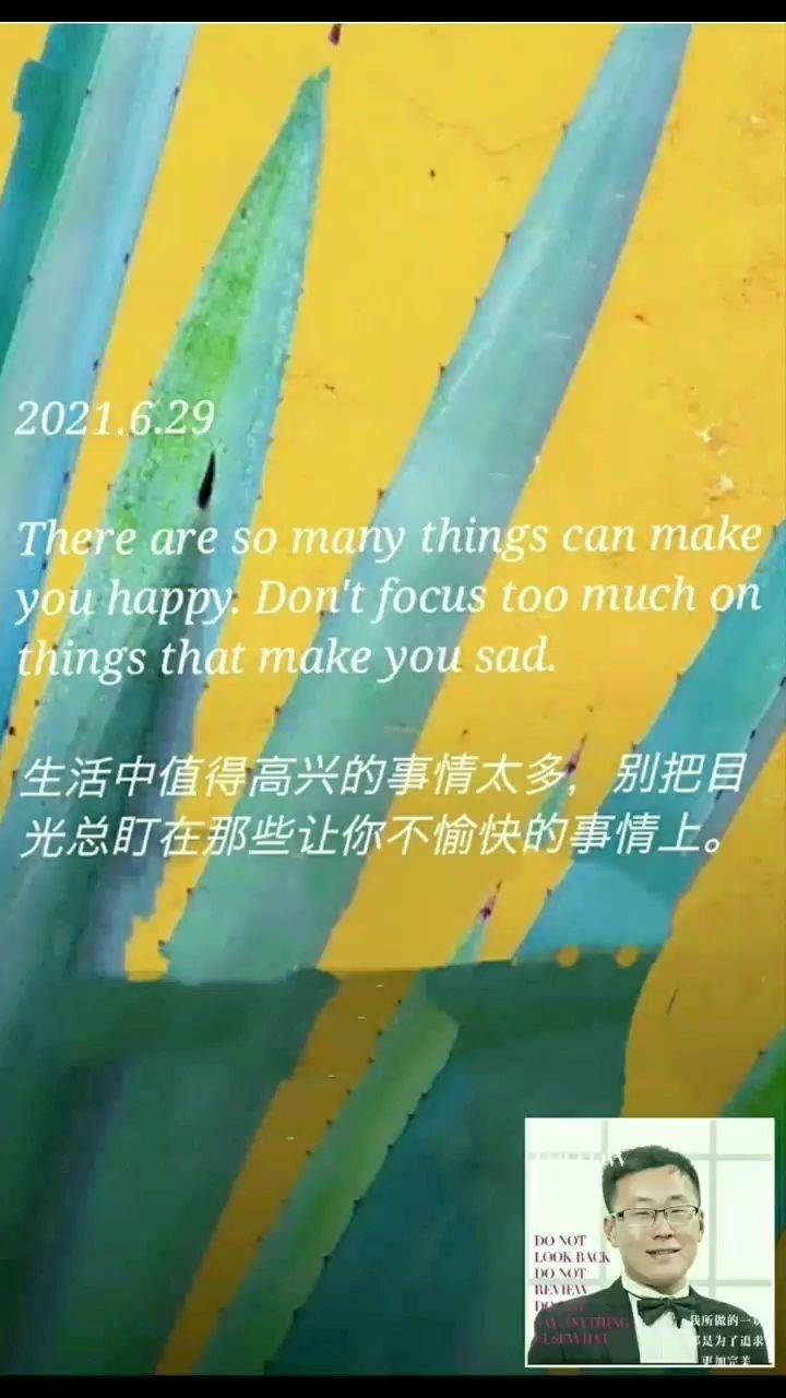 生活中值得高兴的事情太多,别把目光总盯在那些让你不愉快的事情上。