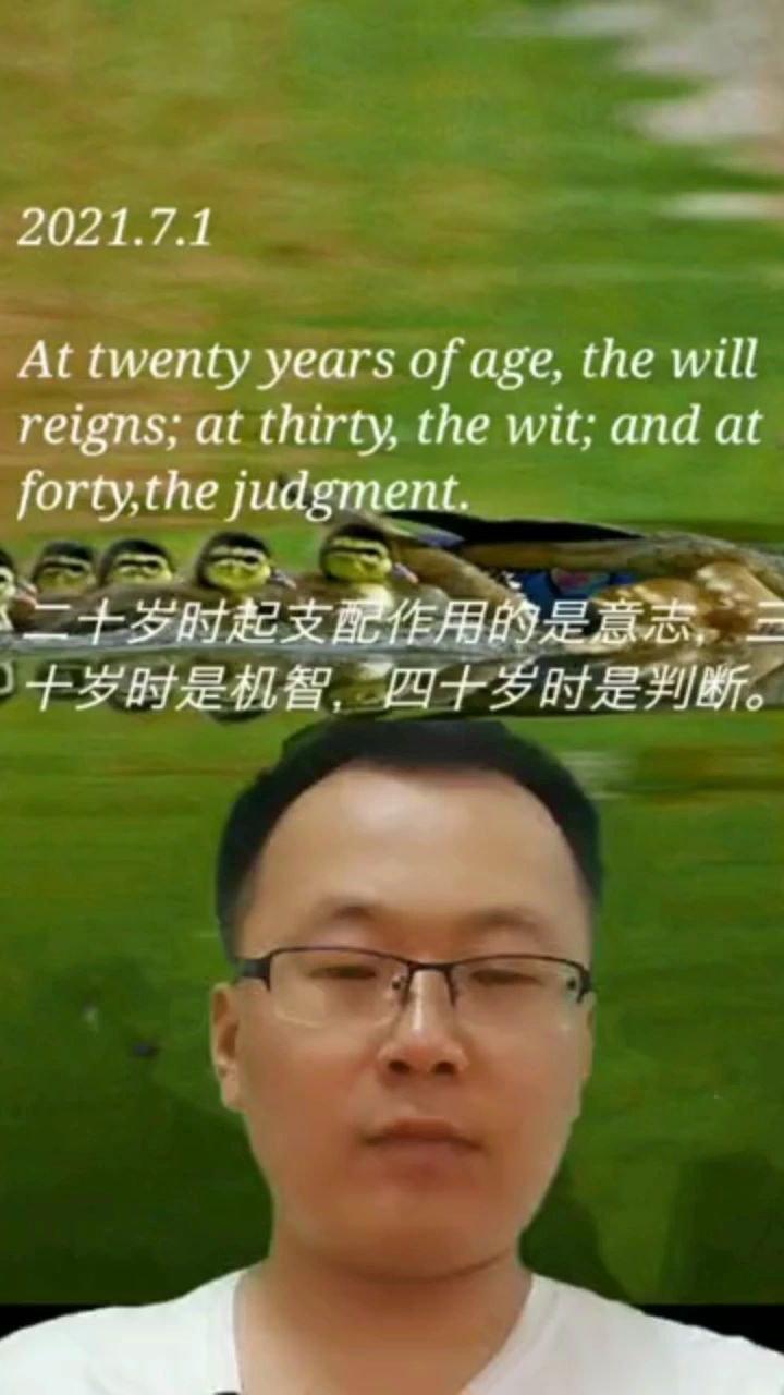 二十岁时起支配作用的是意志,三十岁时是机智,四十岁时是判断。