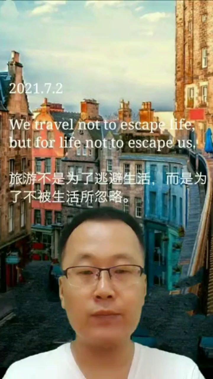 旅游不是为了逃避生活,而是为了不被生活所忽略。
