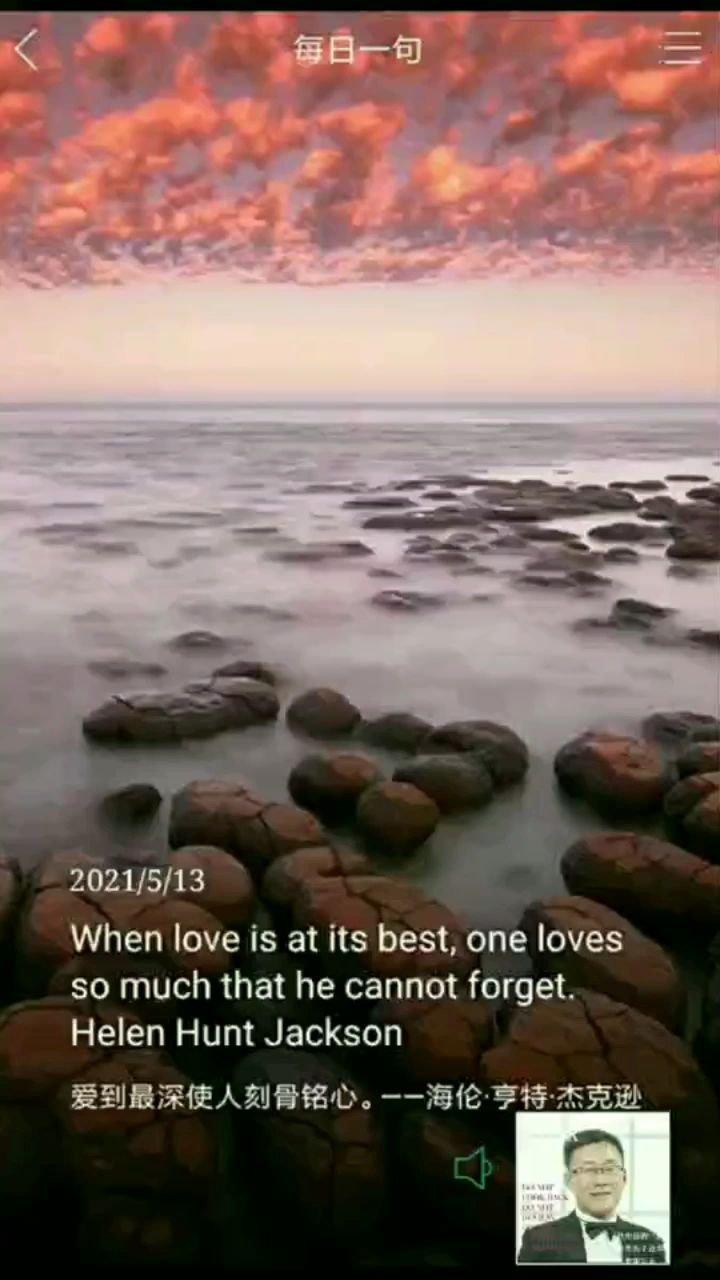 爱到最深使人刻骨铭心。