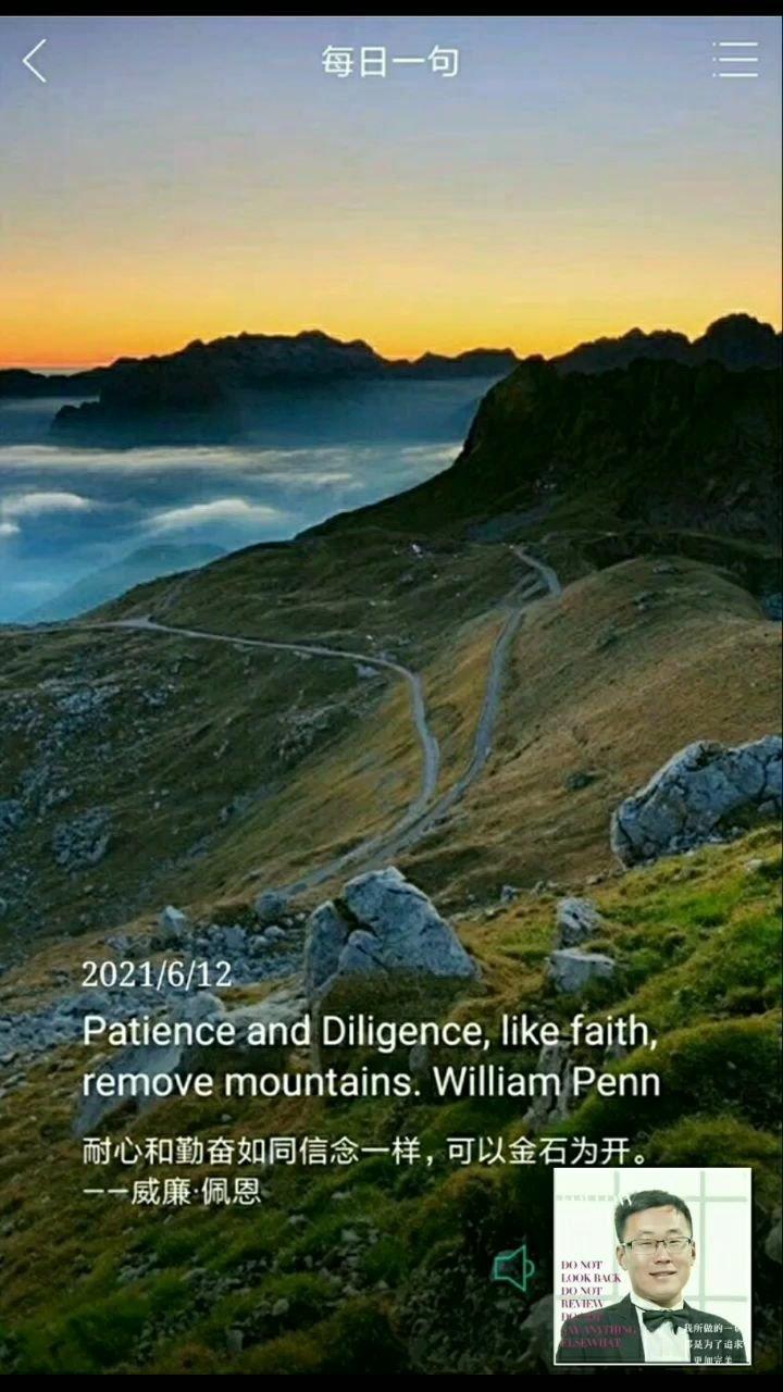 耐心和勤奋如同信念一样,可以金石为开。