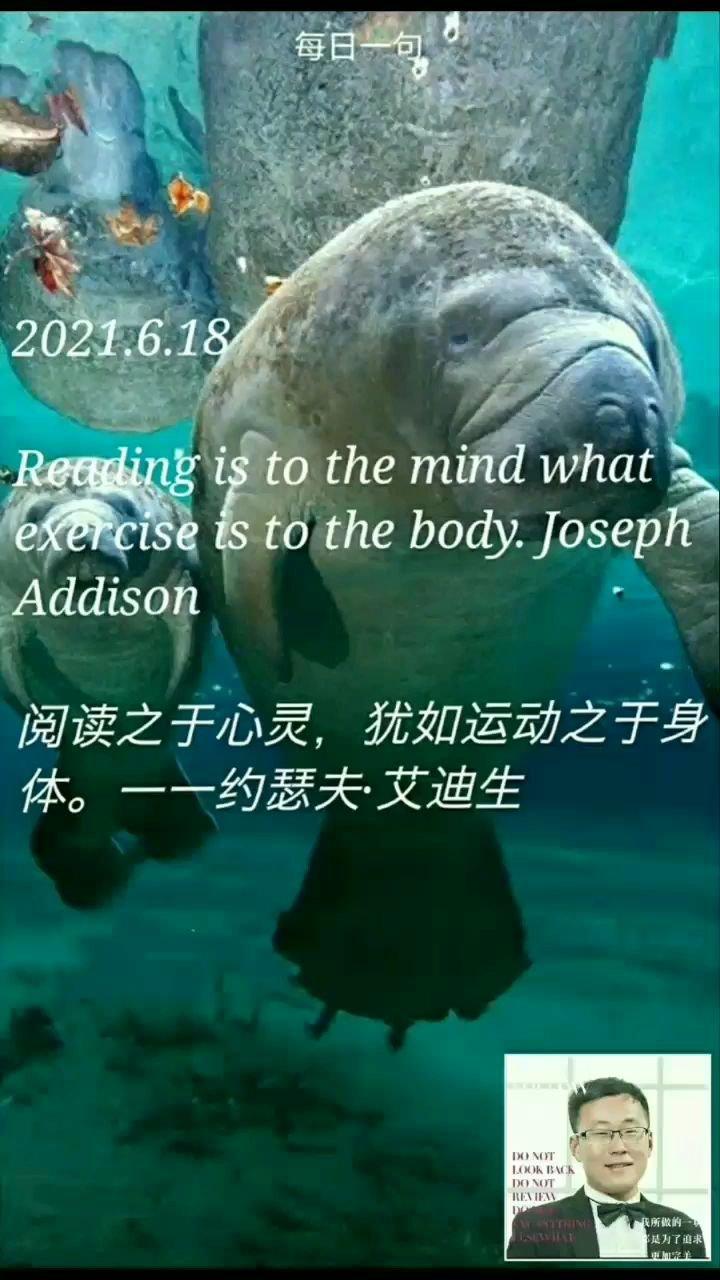 阅读之于心灵,犹如运动之于身体。