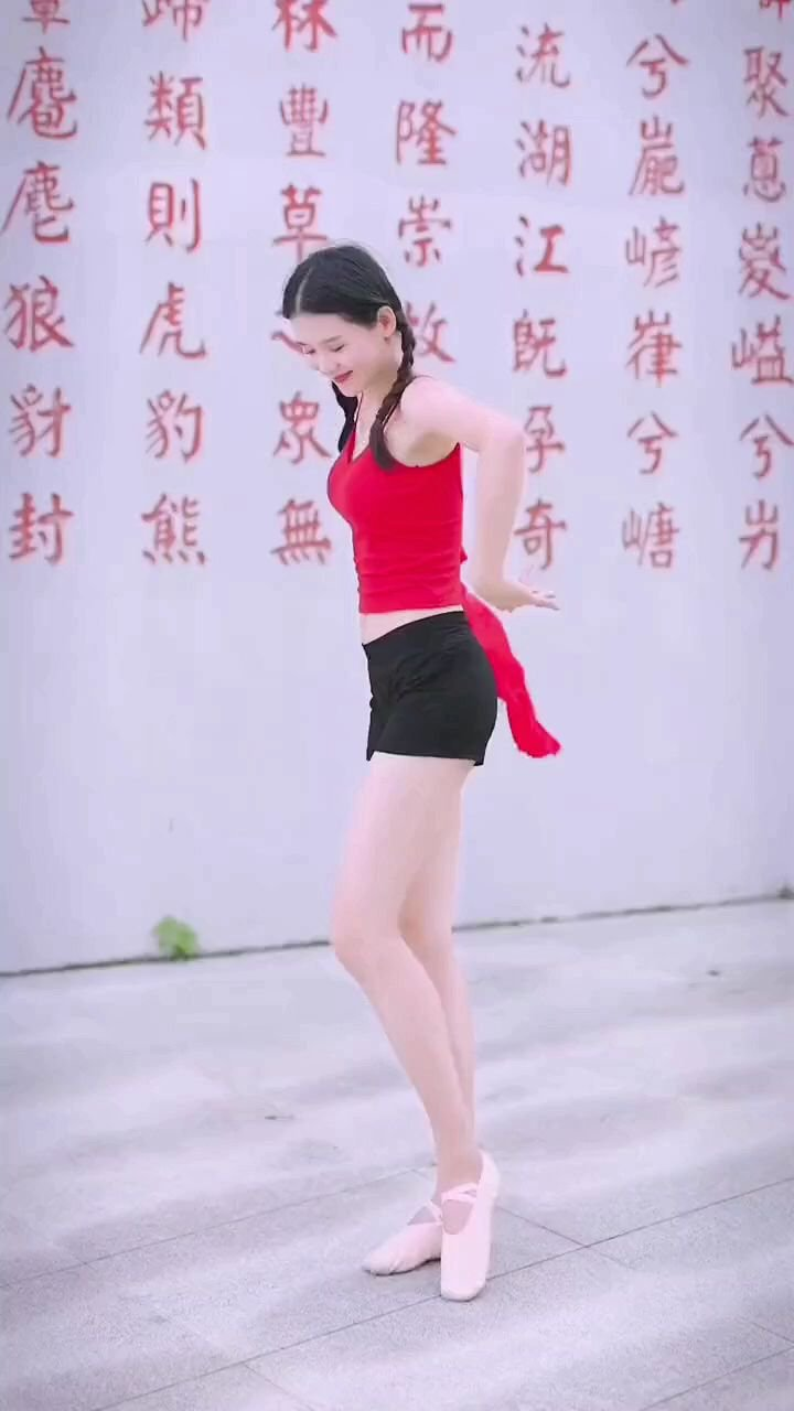 #花椒好舞蹈 #寻找最美舞者
