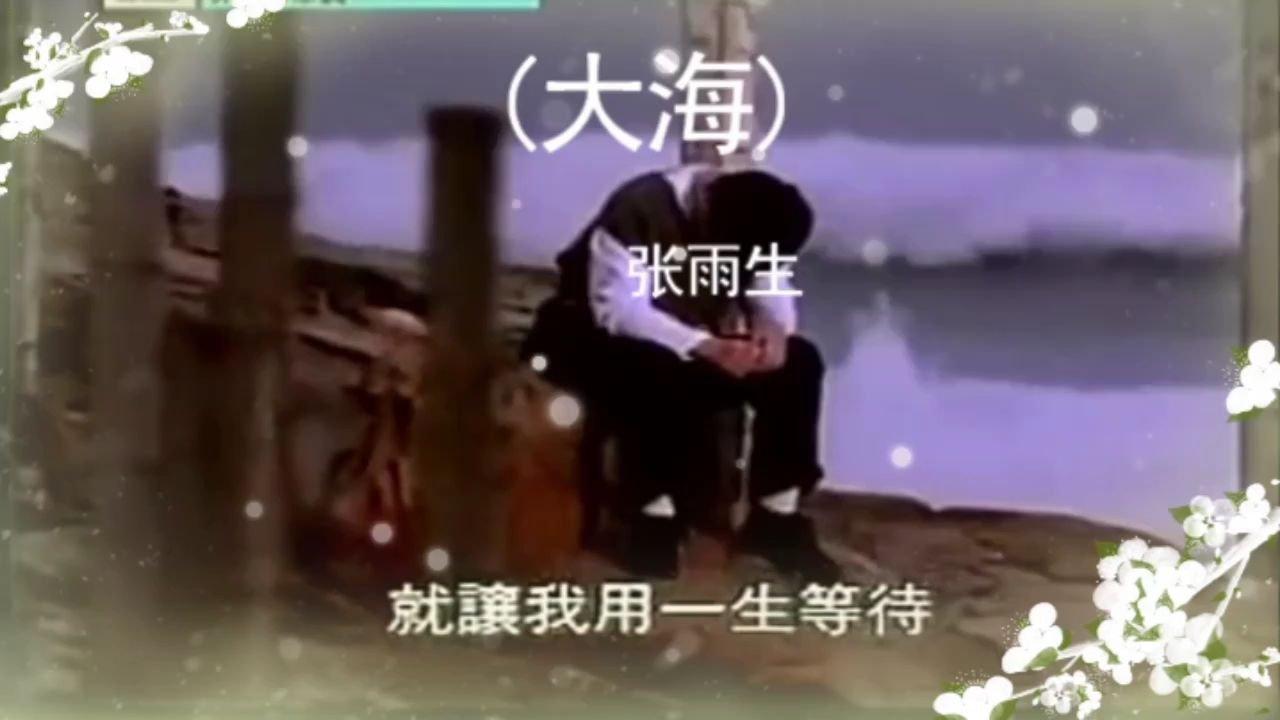 #七夕全能女友 #花椒梗王 #花椒好声音  听着有感觉的就给个关注,评论双击一下呗,谢谢?