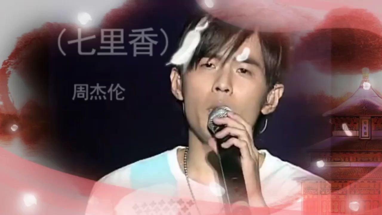 #花椒好声音 #七夕云情话 #谁还没有大长腿了 听着有感觉的就给个关注,评论双击一下呗,谢谢?
