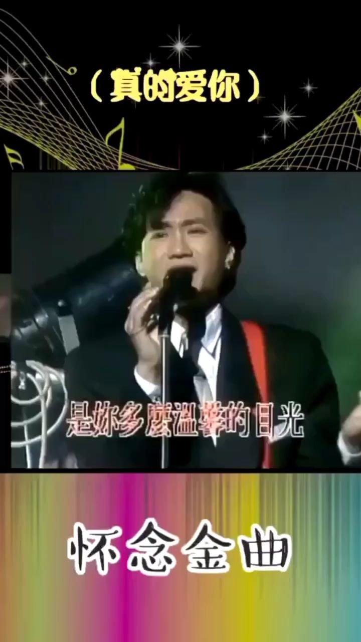 #经典老歌 #热门歌曲 #热门 听着有感觉的就给个关注,评论双击一下呗,谢谢?