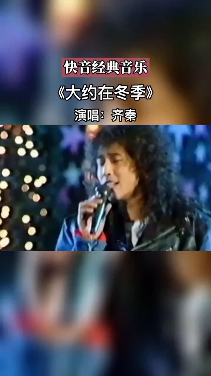 #经典老歌 #热门歌曲 #热门 听着有感觉的就给个关注,评论双击一下呗,谢谢?#花椒好声音